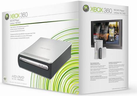 XboxHDDVD
